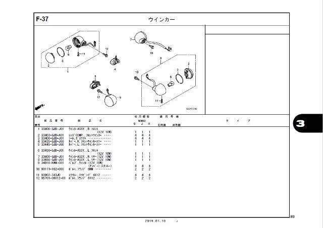 くまモン号 (65)