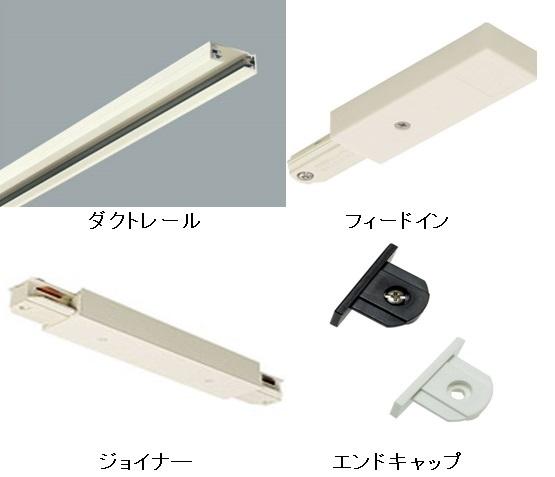 茨城2F天井電気工事 (32)