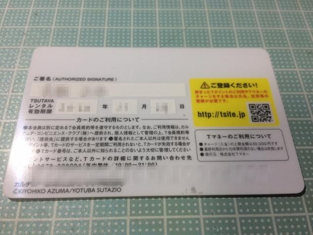 カード決済の時代 (4) (640x480)