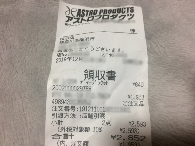 マロMAX2019メンテ (43)