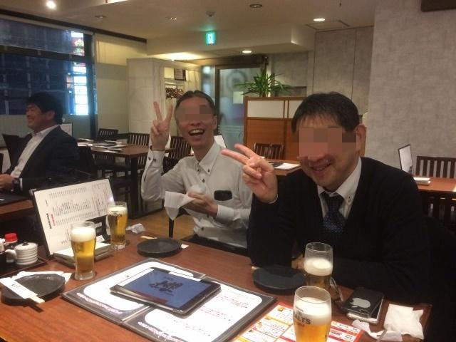 おっさん忘年会 (1)