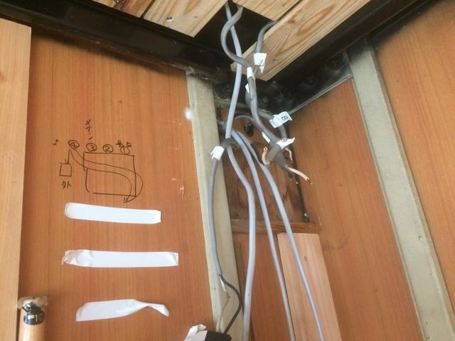 茨城電気・壁工事 (4)