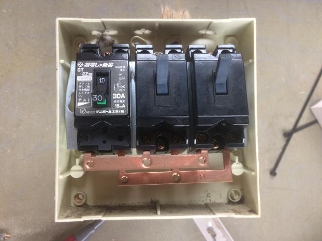 茨城電気・壁工事 (3)