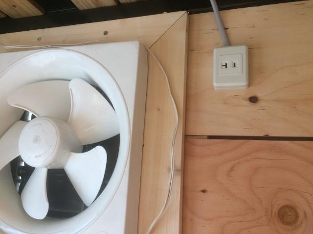 茨城電気・壁工事 (22)