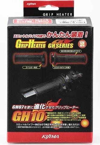 OPM号グリヒ交換 (40)