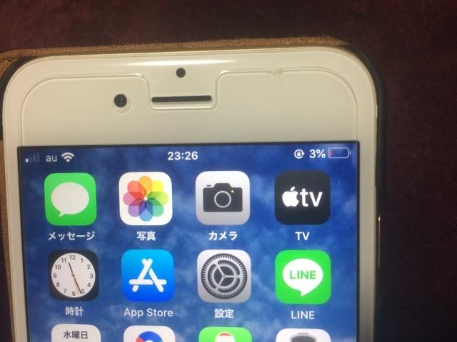 チビ携帯電池交換 (9)