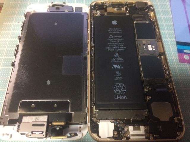 チビ携帯電池交換 (25)