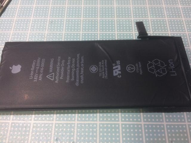 チビ携帯電池交換 (31)