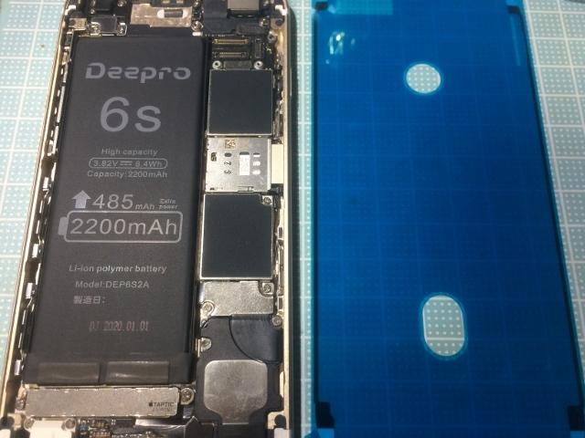 チビ携帯電池交換 (56)
