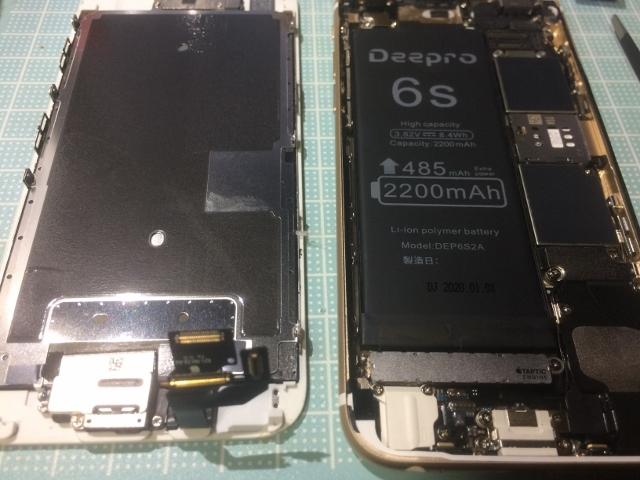 チビ携帯電池交換 (60)