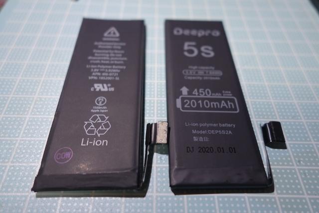 5S電池交換 (18)