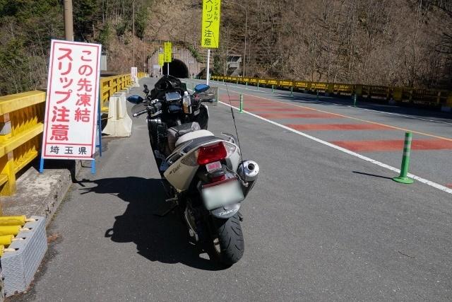 2020バイク弁当ツー皮むき (54) (640x427)