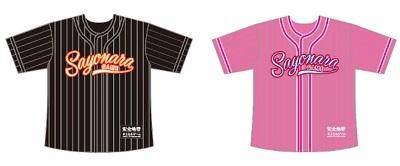 2019甲子園グッズ