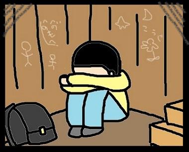 納屋の中で泣いてる玉置さん