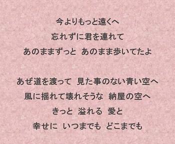 納屋の空の歌詞6