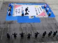 富山中部高校
