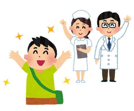 hospital_taiin.jpg