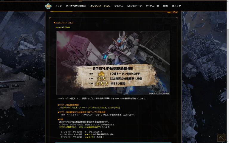 スクリーンショット 2019-10-18 12.27.37
