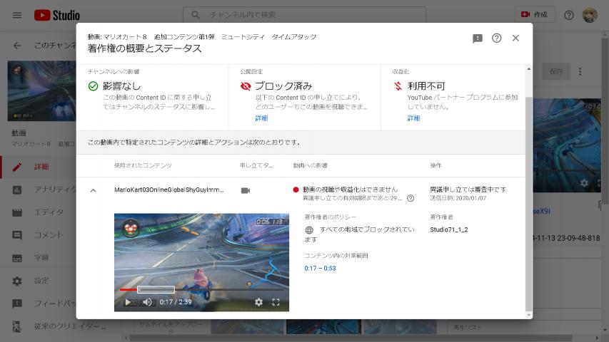 スクリーンショット 2020-01-07 21.10.59