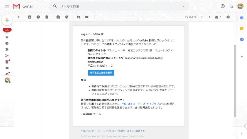 スクリーンショット 2020-01-07 21.10.42