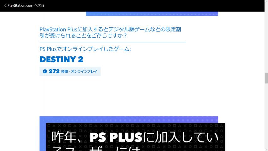 スクリーンショット 2020-01-15 19.00.57