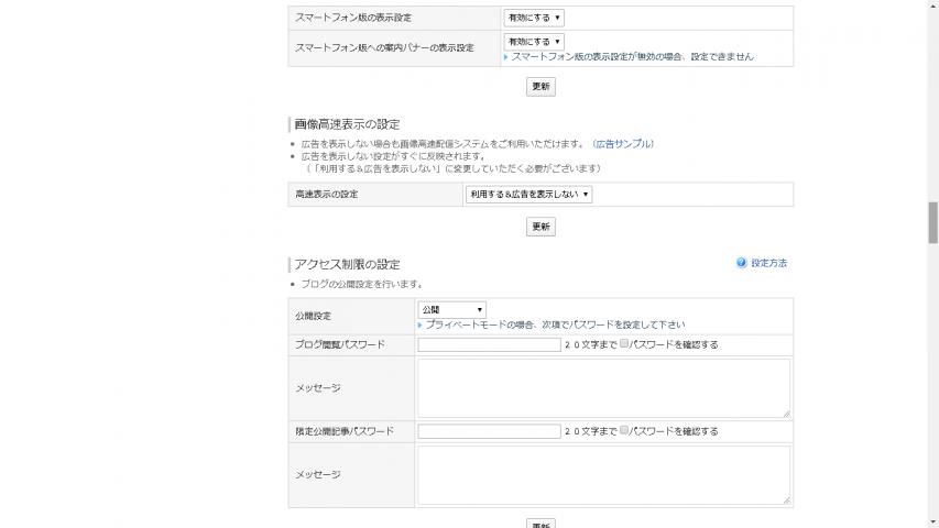 スクリーンショット 2020-02-25 10.38.13