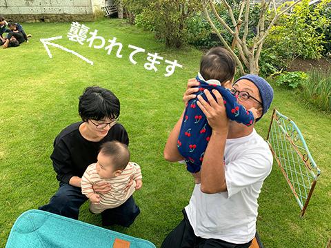 2019_1025-4.jpg
