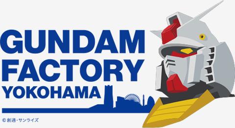 gundamfactory.jpg