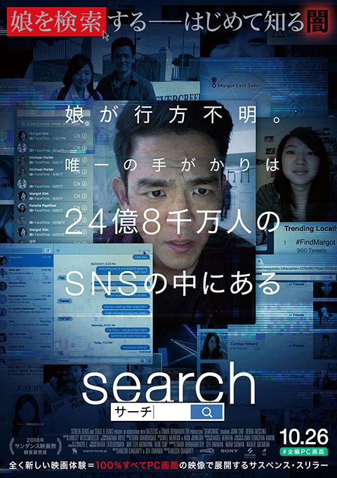 searchmovie_1.jpg