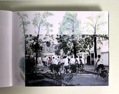 china1984-2.jpg