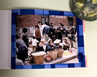 china1984-4.jpg