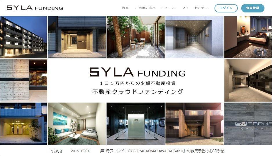 SYLA FUNDING0120191101
