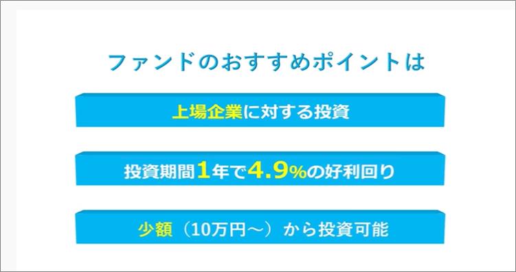 SAMURAI_Jトラストファンド動画2019121104