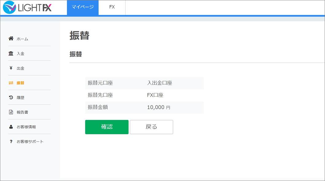 FX2万円プレゼント04