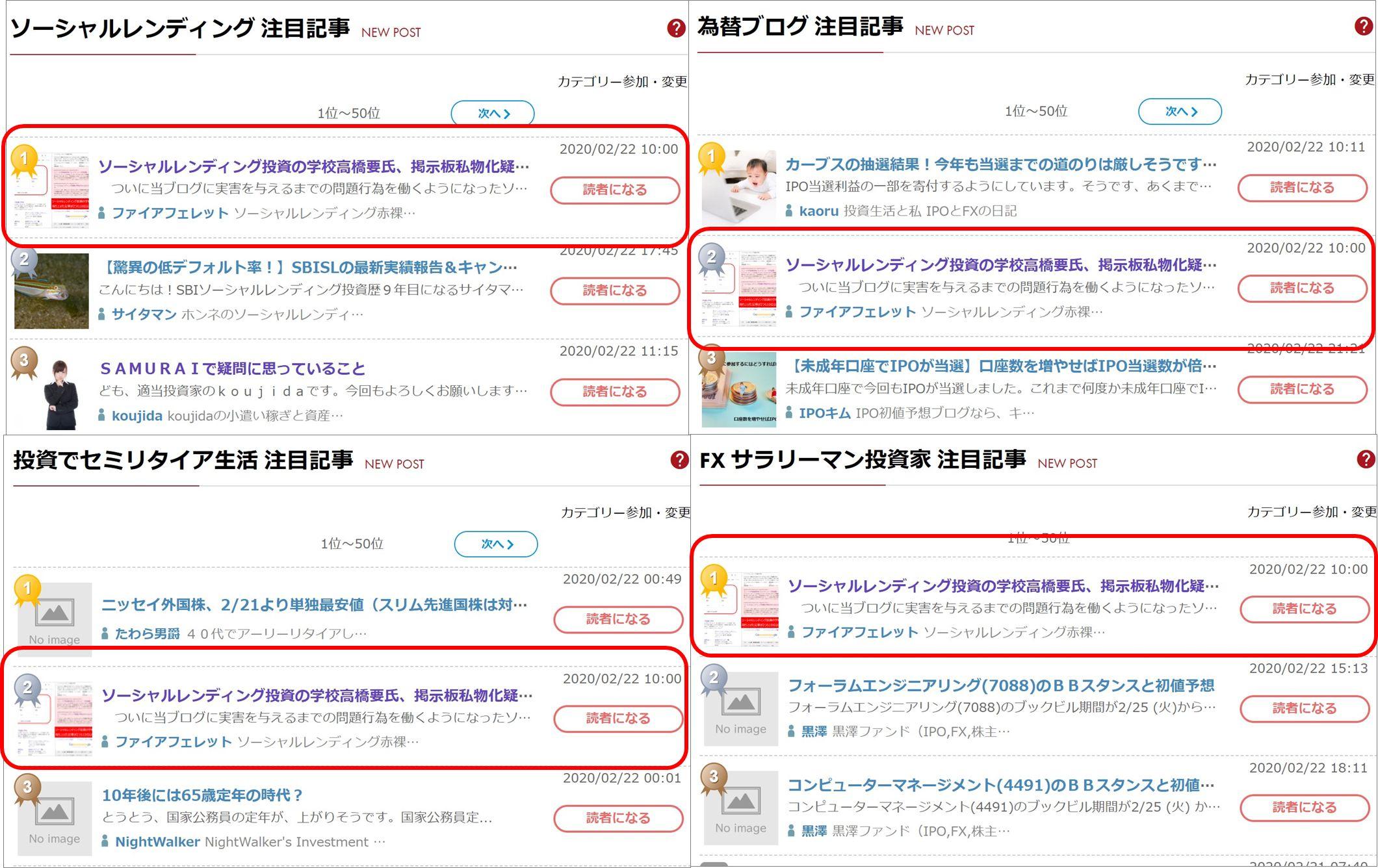 05株式会社クオリコ社長高橋要氏の問題点