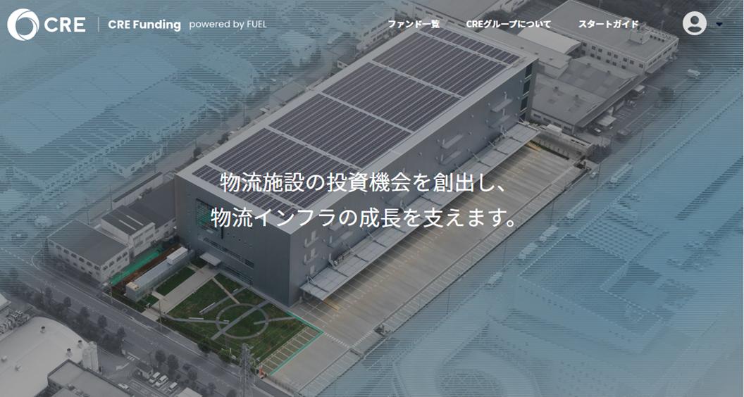 CRE_Funding10万円投資9