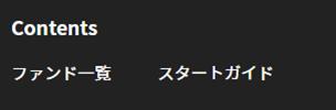 CRE_Funding10万円投資10