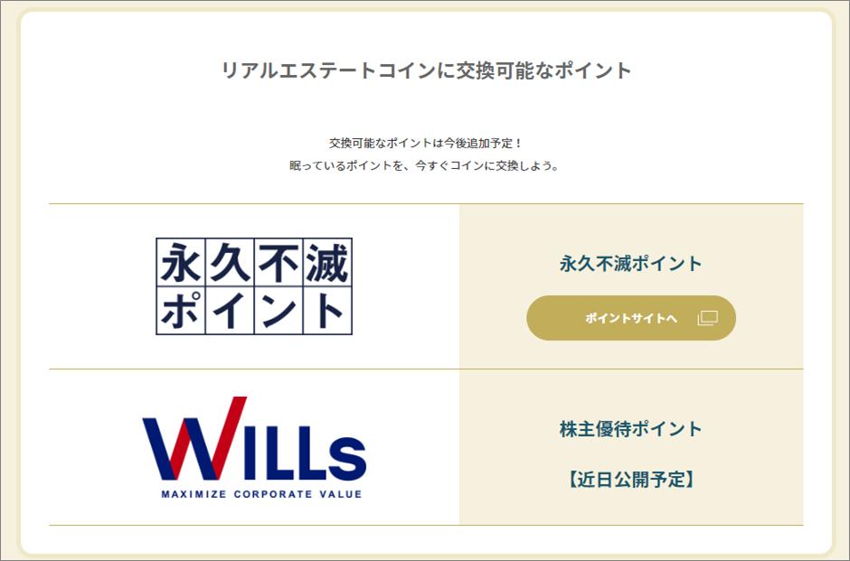 Rimple10万円投資5