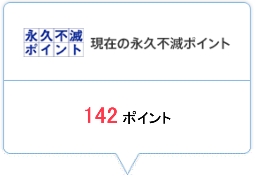 Rimple10万円投資7