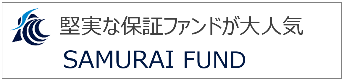 SAMURAI FUNDロゴ