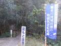 200118-01.jpg