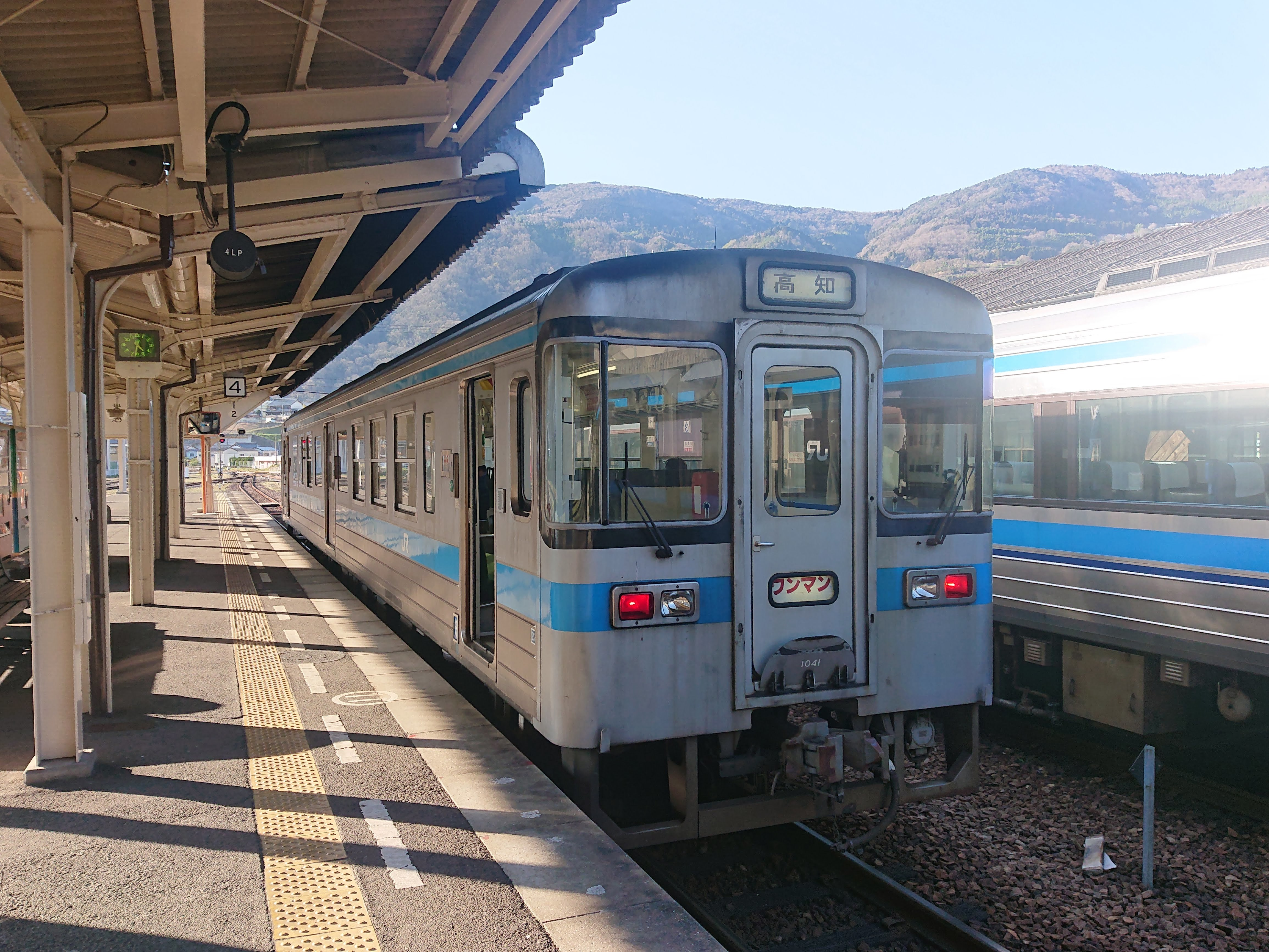 200323-02.jpg