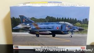ハセガワ1/72「RF-4EファントムII '501SQファイナルイヤー2020(洋上迷彩)'」
