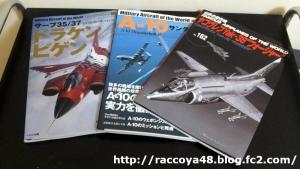 「ビゲン/ドラケン」「A-10サンダーボルトII」「YAK-38フォージャー」