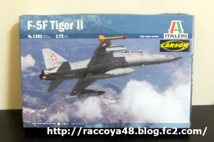イタレリ 1/72 F-5F TigerII 20191127a