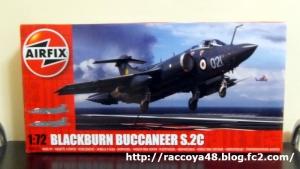 AIRFIX 1/72 BUCCANEER S.2C