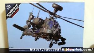 モノクローム 1/72 陸上自衛隊 AH-64D アパッチ ロングボウ
