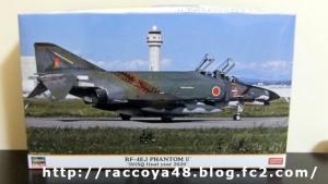 ハセガワ 1/72 航空自衛隊 RF-4EJ ファントムII 501SQ ファイナルイヤー 2020