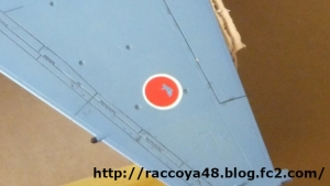 ハセガワ 1/72 F-2B 主翼下面