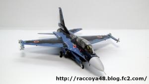ハセガワ1/72 F-2B 20191117a